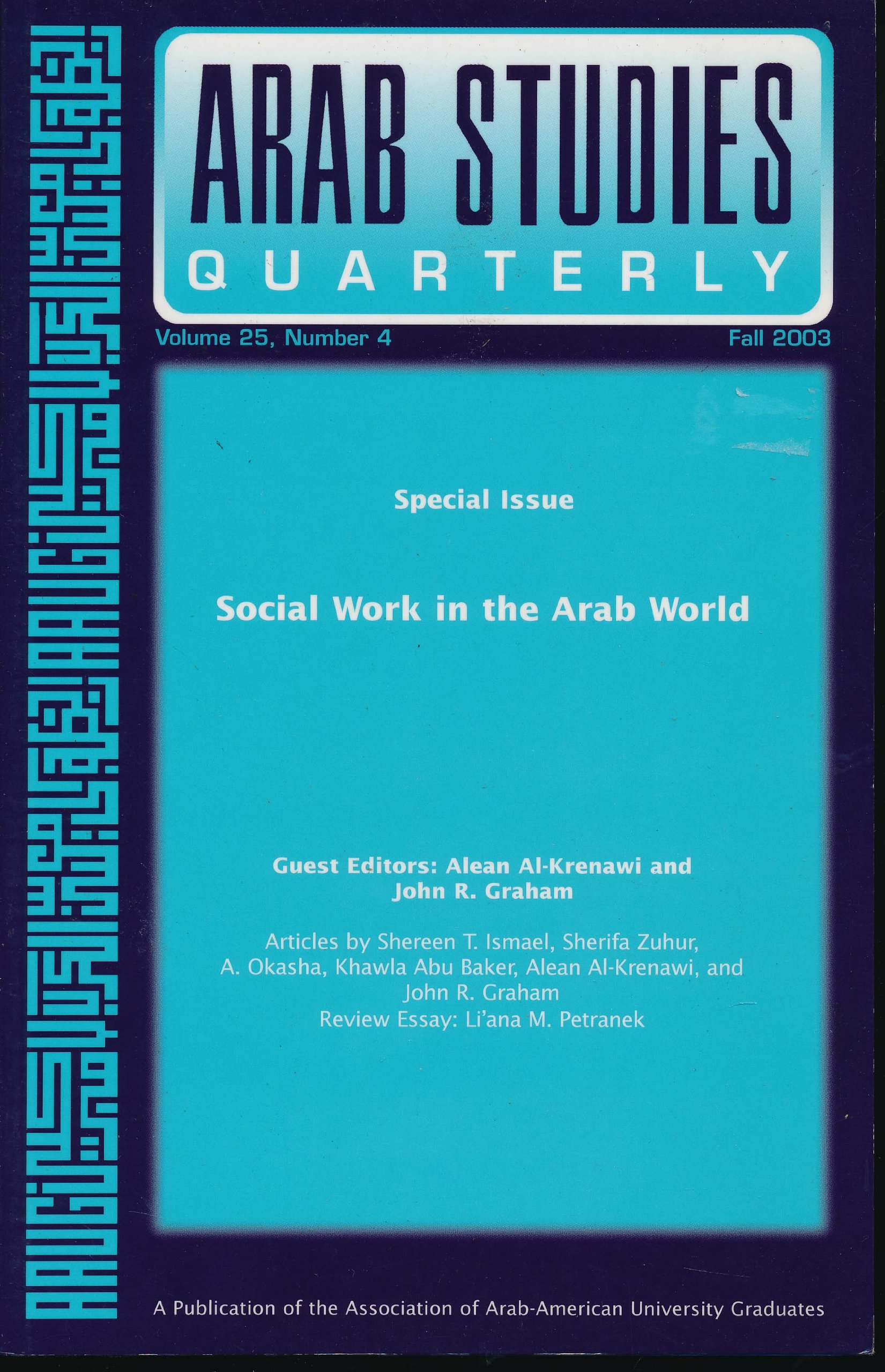 Arab Studies Quarterly