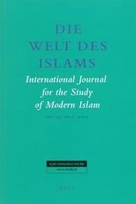 Die Welts des Islams