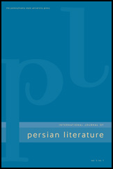 International Journal of Persian Literature
