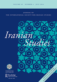 Iranian Studies