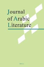 Journal of Arabic Literature