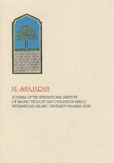 Al-Shajarah