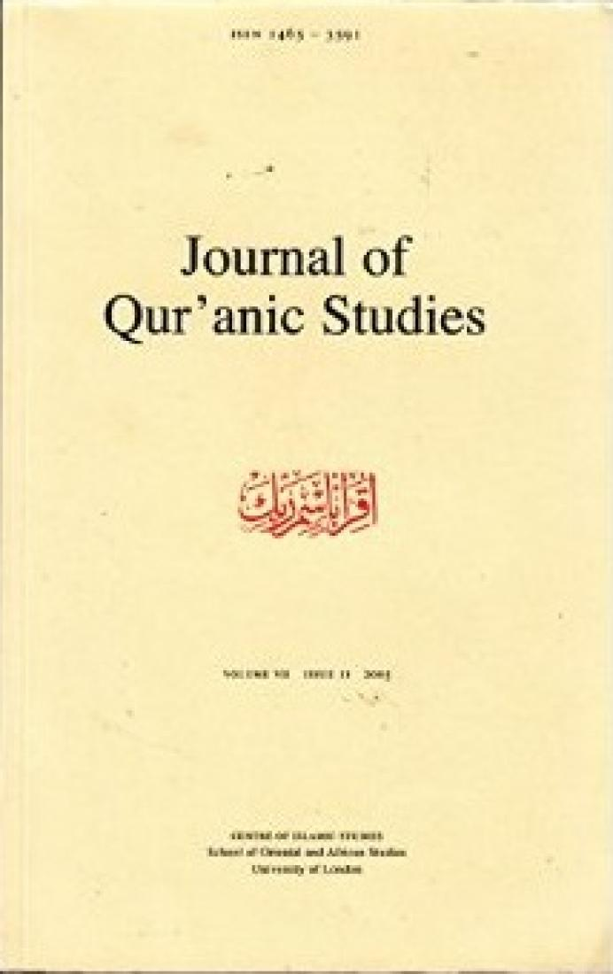 Journal of Qur'anic Studies