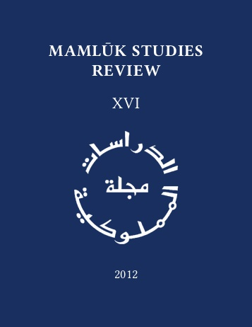 Mamluk Studies Review
