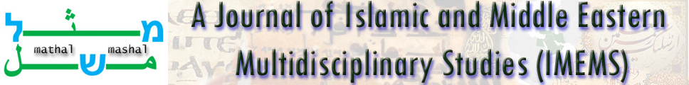 Mathal – Journal of Islamic and Middle Eastern Multidisciplinary Studies