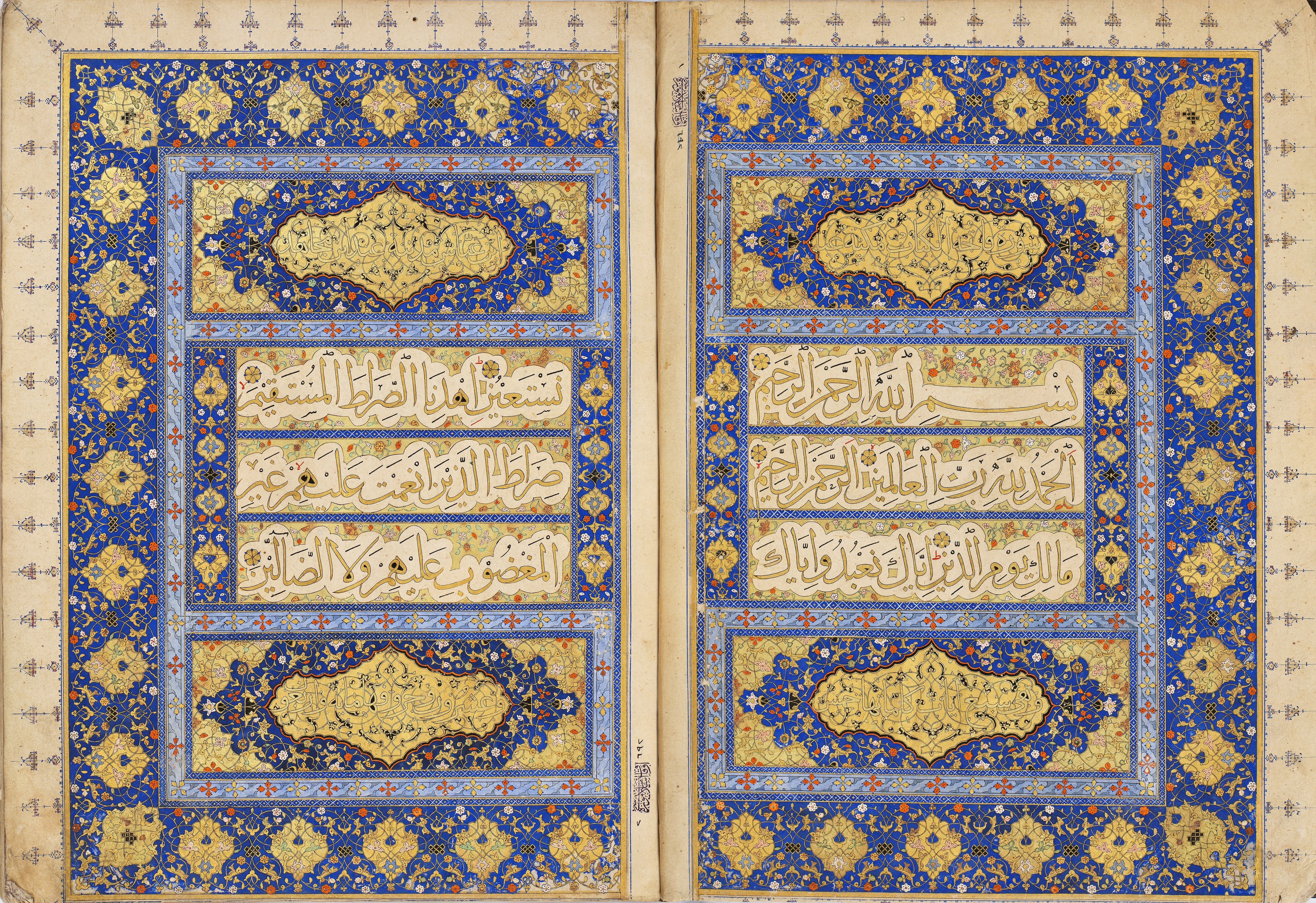Placing the Islamic First in an Art Exhibit: A Review of Sackler ...