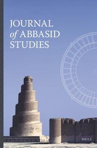 Journal of Abbasid Studies