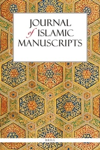Journal of Islamic Manuscripts