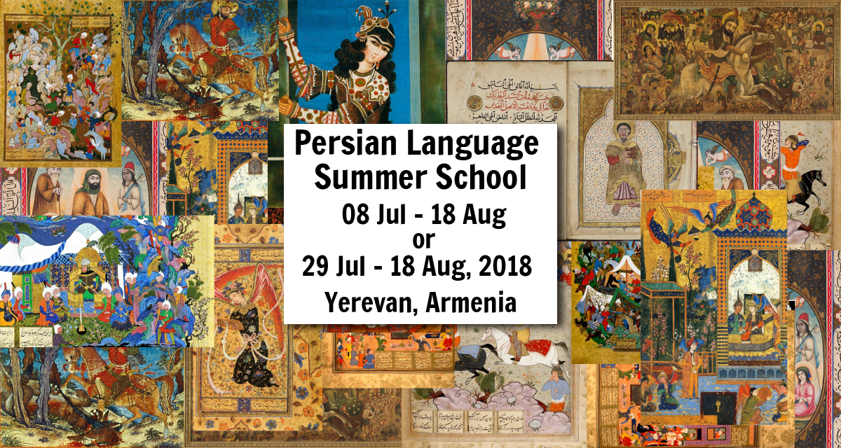 Persian Language Summer School, Armenian School of Languages