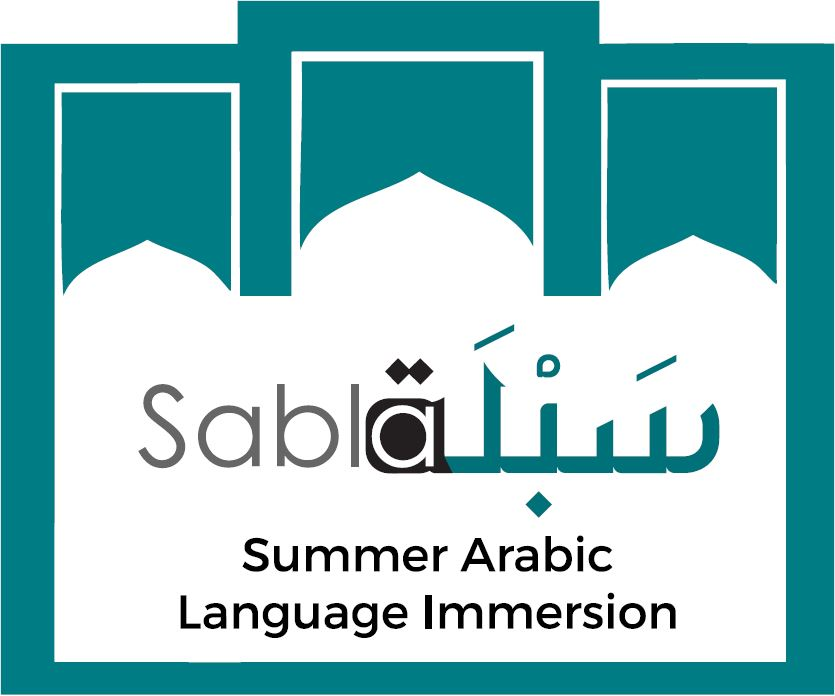 Sultan Qaboos Cultural Center - Sabla Summer Program
