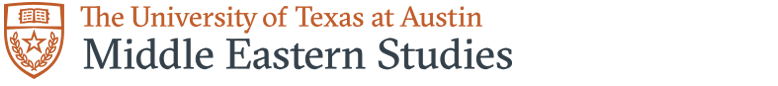 University of Texas Arabic Summer Institute Program