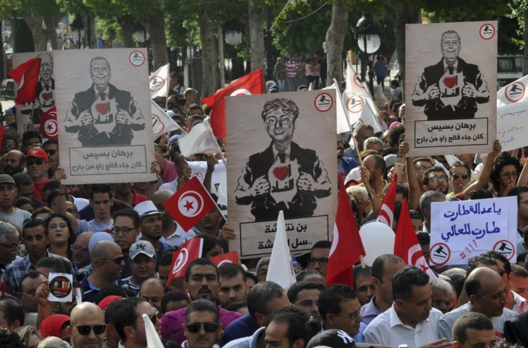 Ghribi: Don't Fall for the Tunisian President's Fake Feminism