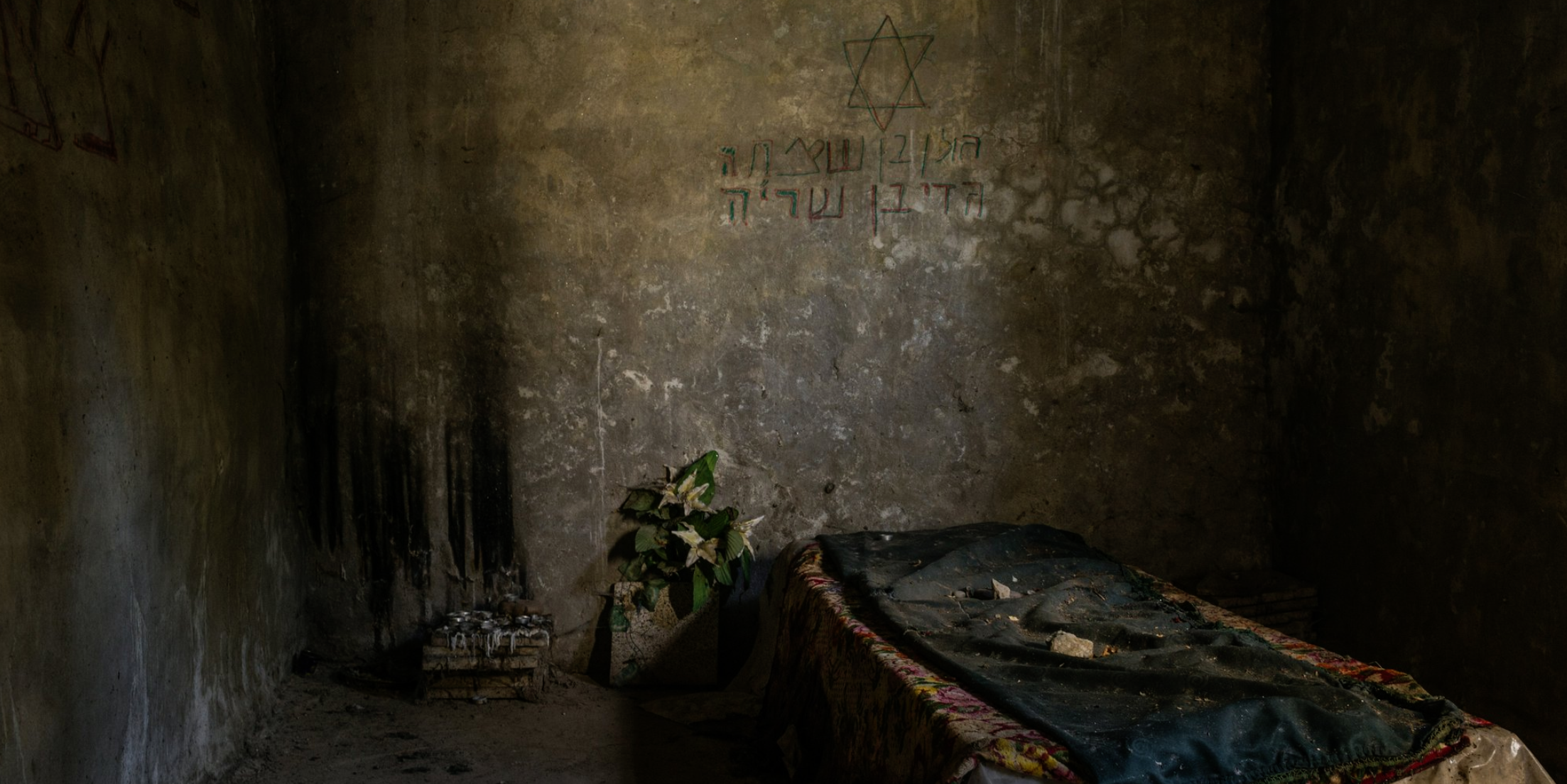 An Iraqi Town Where Muslims, Jews and Christians Coexist, in Theory