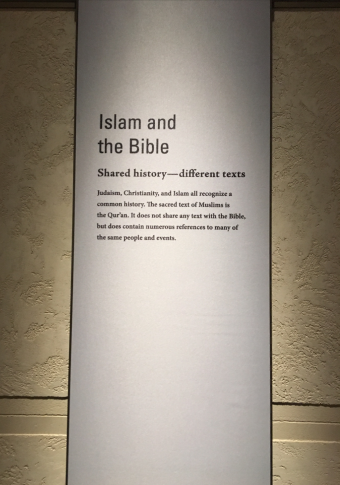 The Museum of the Bible References Islam Twice, and Other Things We Learned On Our Tour