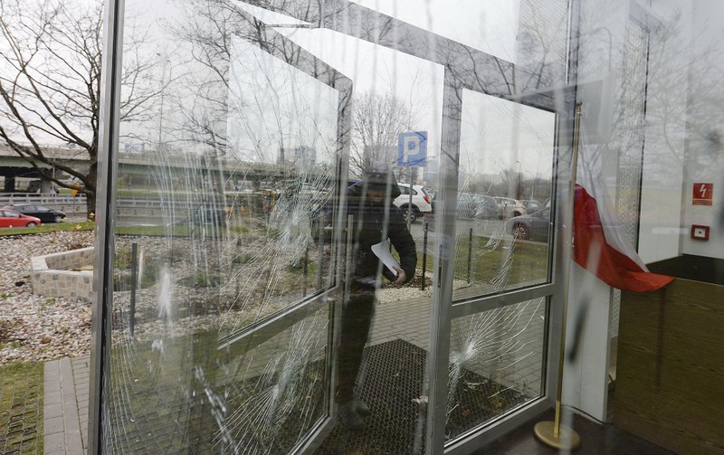 Poland Probes Mosque Attack, Far-Right 'gallows' Protest