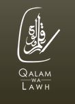 Qalam wa Lawh Arabic Summer Program (Arabic)
