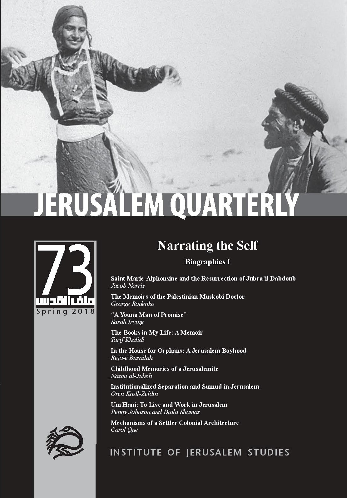 Jerusalem Quarterly
