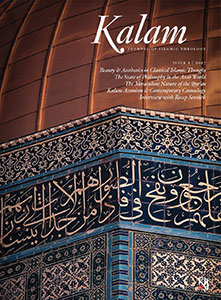 Kalam: Journal of Islamic Theology