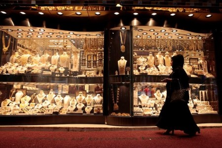 Islamic Scholars Debate Validity of Cryptocurrencies