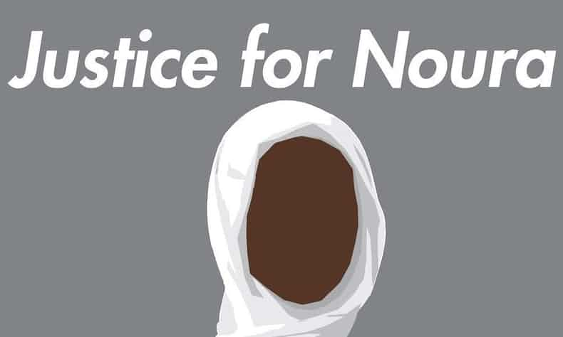 A Sudanese Teenager Killed Her Rapist, And Muslim Women Are Fighting For Her Life