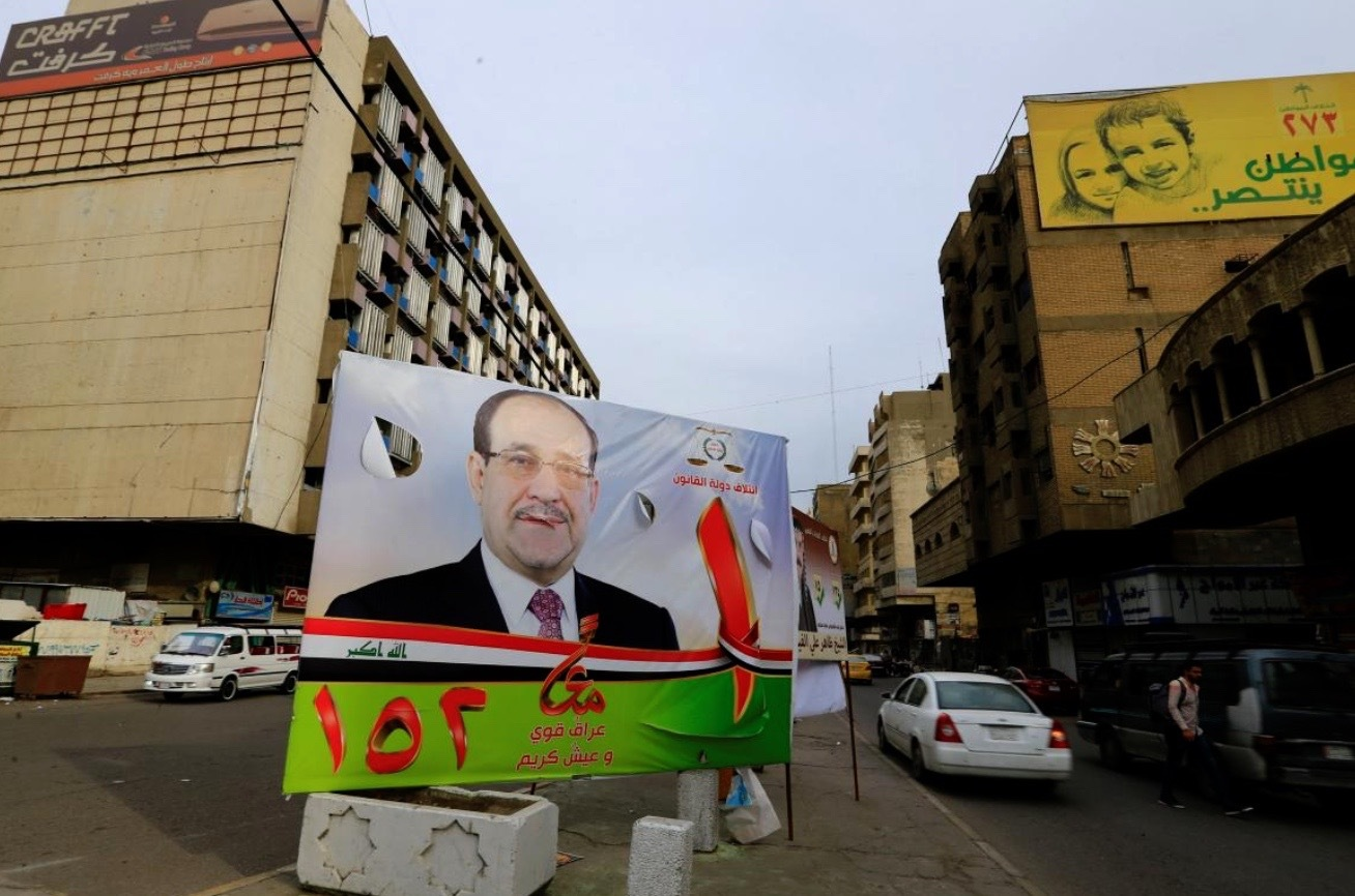 Iraq's Maliki Poses as Shi'ite Champion In Race For Top Job