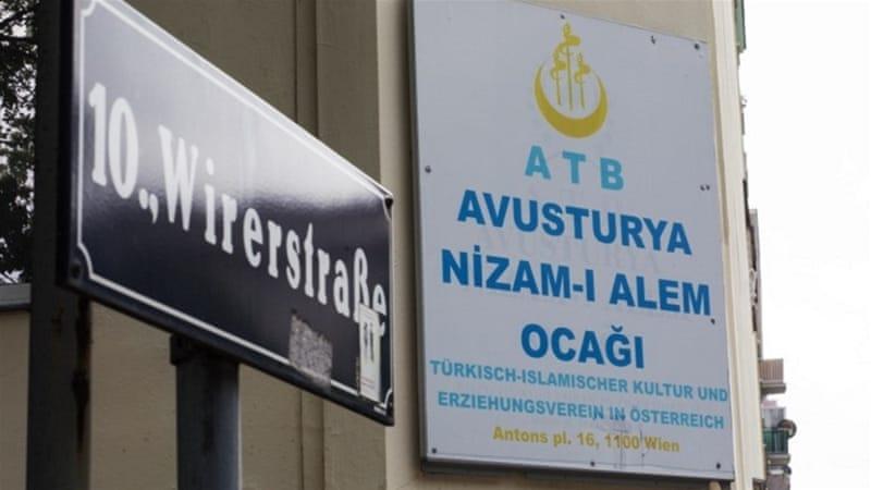 Austrian Muslims Denounce Government Mosque Clampdown