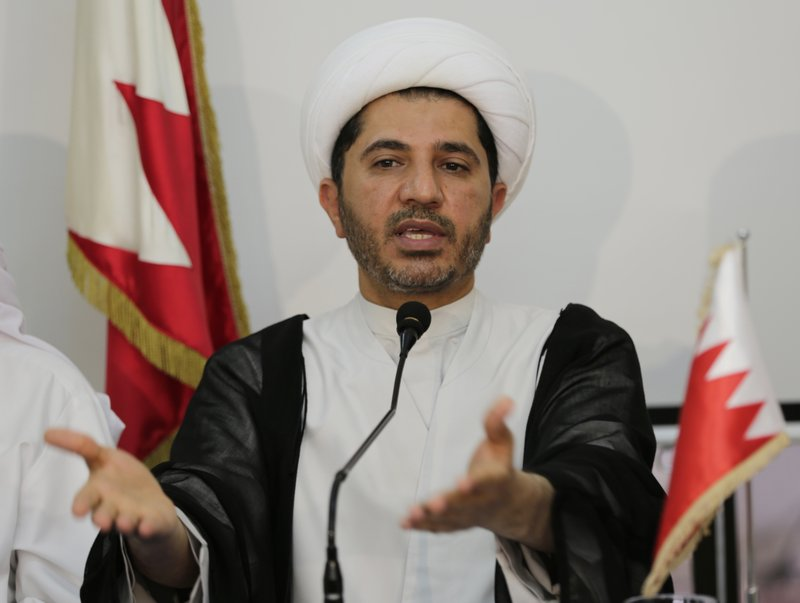 Imprisoned Bahrain Opposition Leader Acquitted in Spy Case