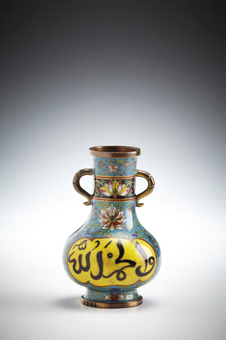 Islamic Art at the National Museum is Spectacular, but Misses Opportunities to Bridge a Cultural Gap