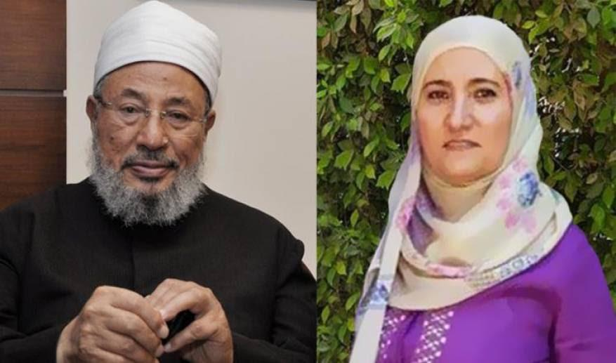 Shaikh Al-Qaradawi Writes Heartbreaking Letter to Imprisoned Daughter