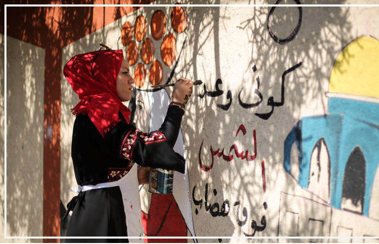 Gaza's Aspiring Female Artists Drop Paint Brushes for Solid Jobs