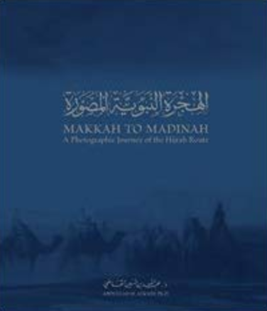 Makkah to Madinah: A Photographic Journey of the Hijrah Route