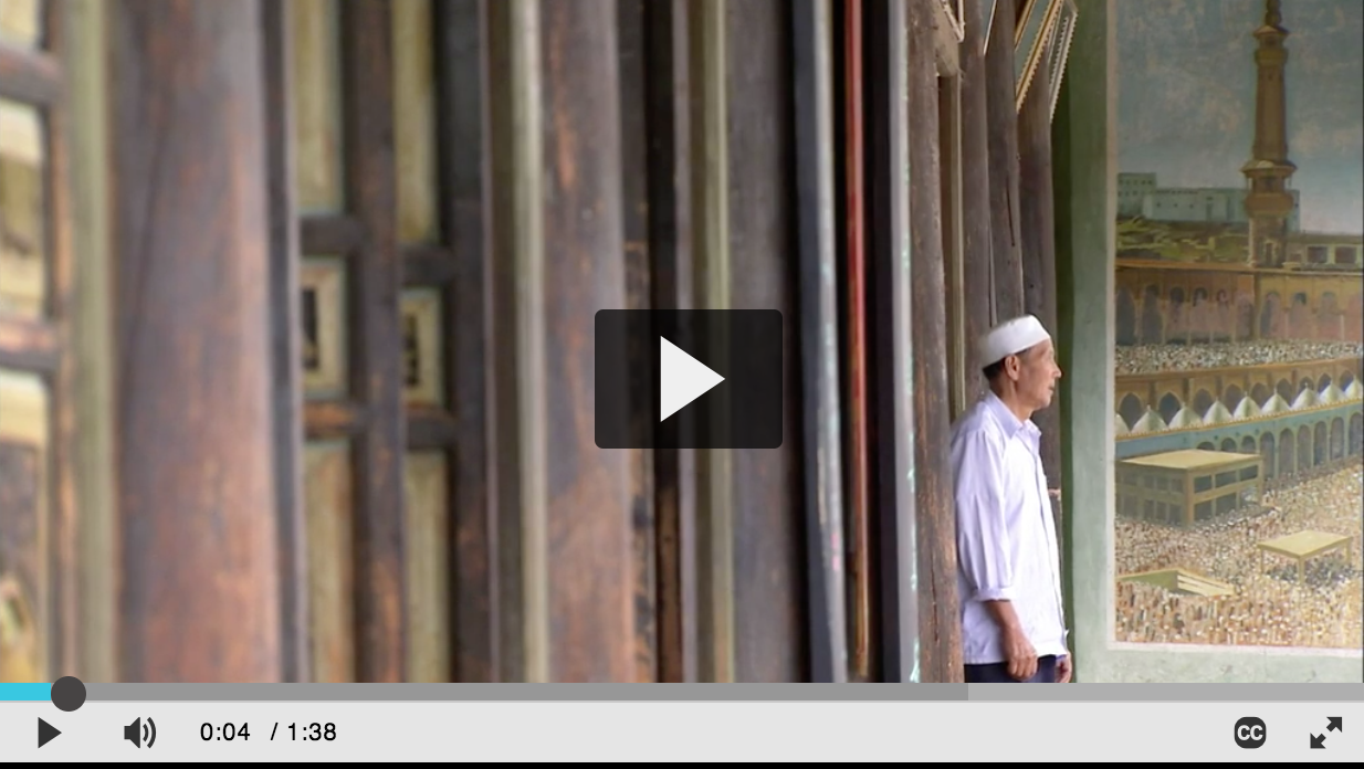 The Chinese Hajj
