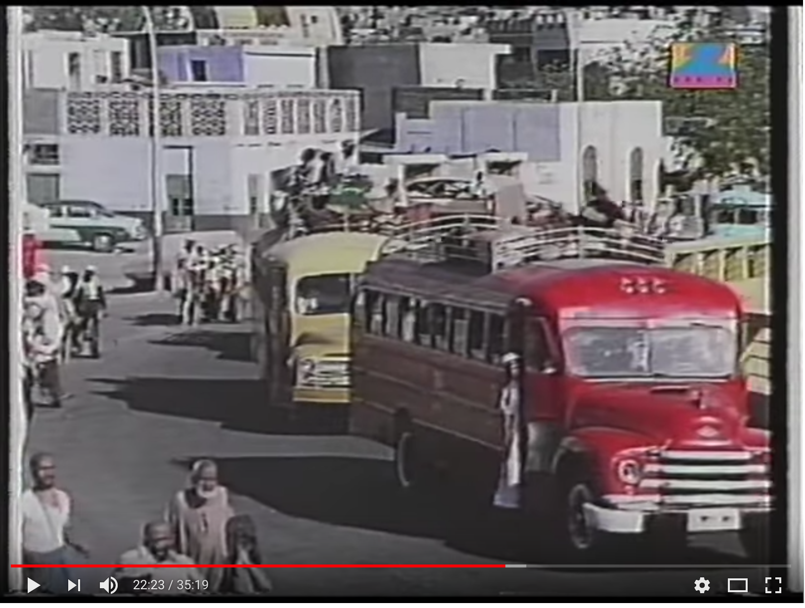 Hajj 1960