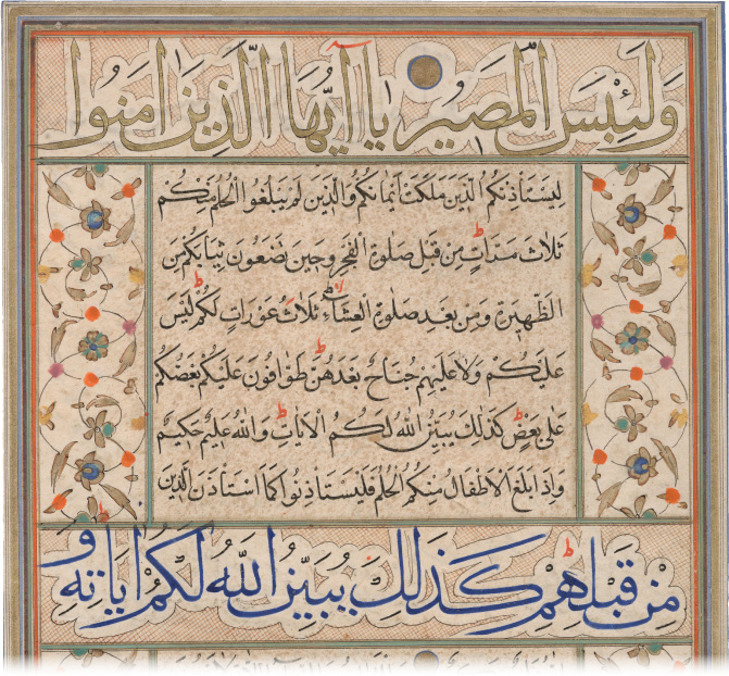 The Minassian Collection of Qur'anic Manuscripts