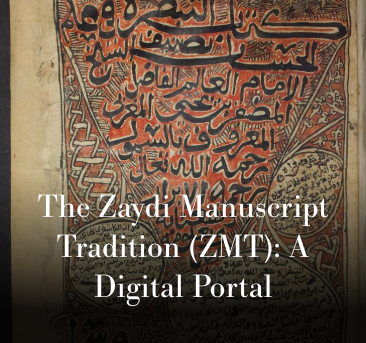 The Zaydi Manuscript Tradition
