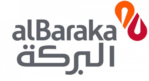Al Baraka launches Islamic digital bank in Germany