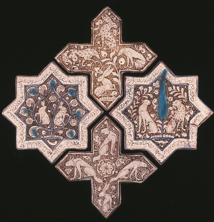 The British Museum's new gallery: A history of Islam in over a thousand objects