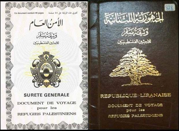 Saudi Arabia bars Palestinian refugees in Lebanon from visiting Mecca