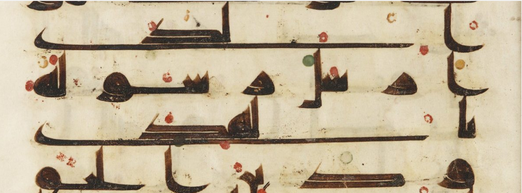 How Al-Farabi Drew on Plato to Argue for Censorship in Islam