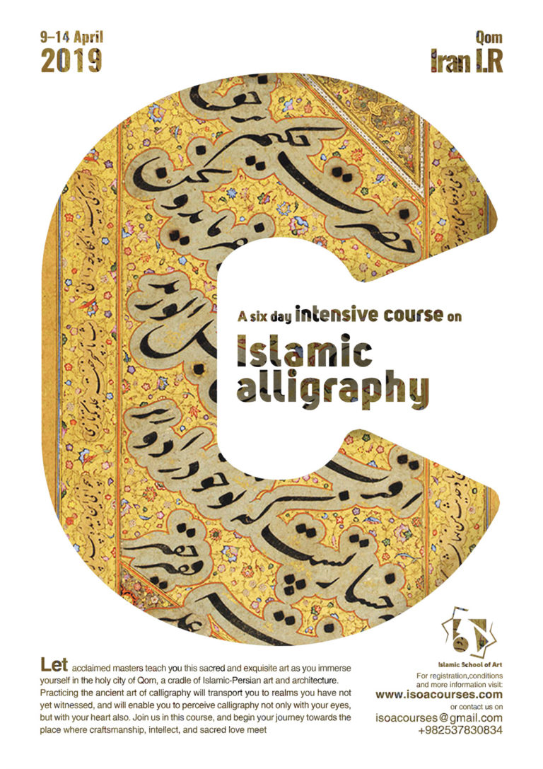 A six-day intensive course on Islamic calligraphy