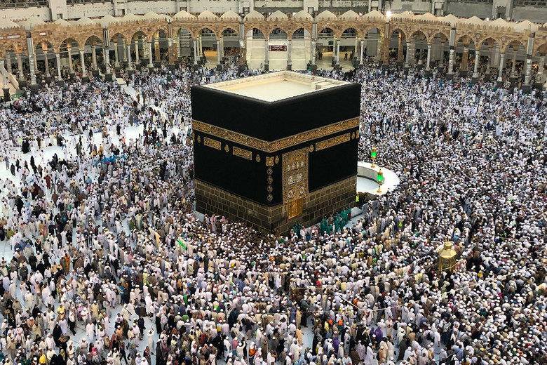 What's a Muslim to Do About Hajj?