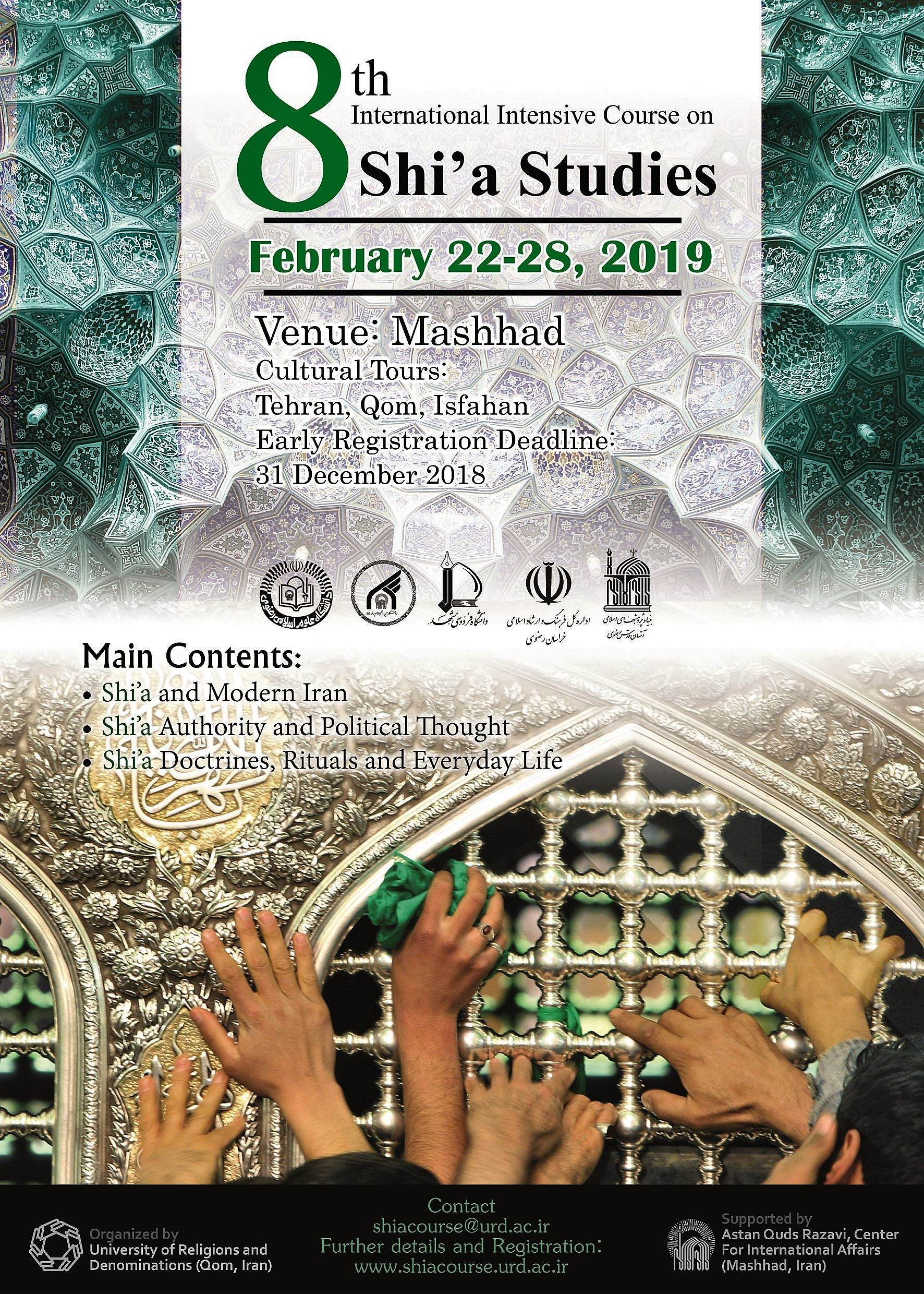 8th Intensive Course on Shi'a Studies