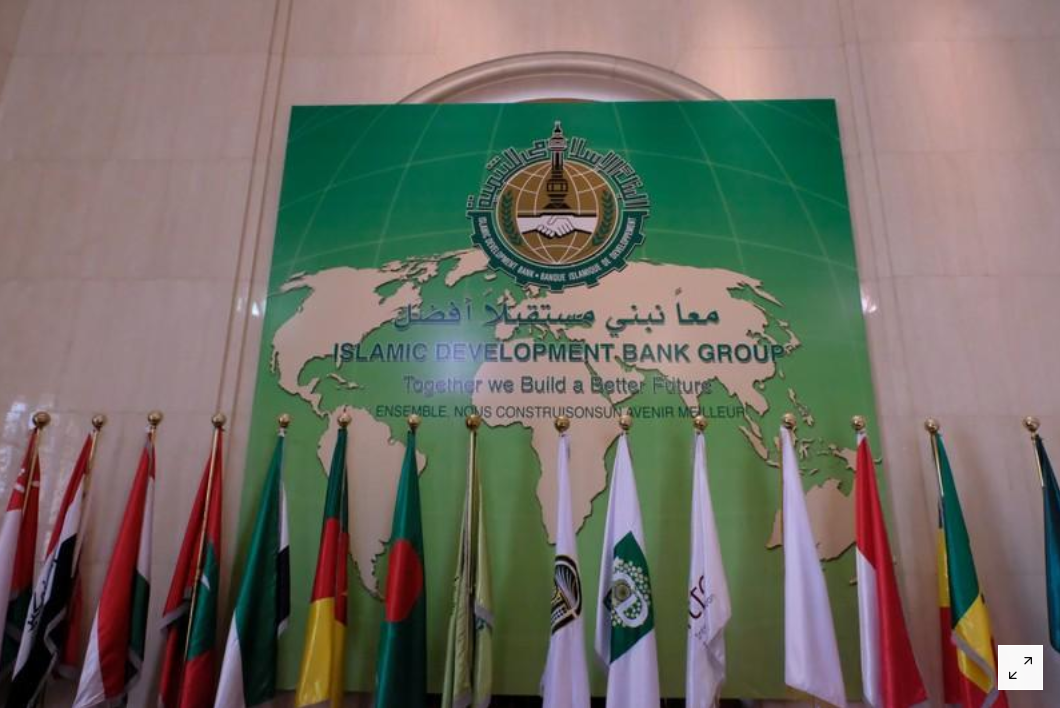 Saudi-based ICD eyes blockchain-based tool for Islamic banks