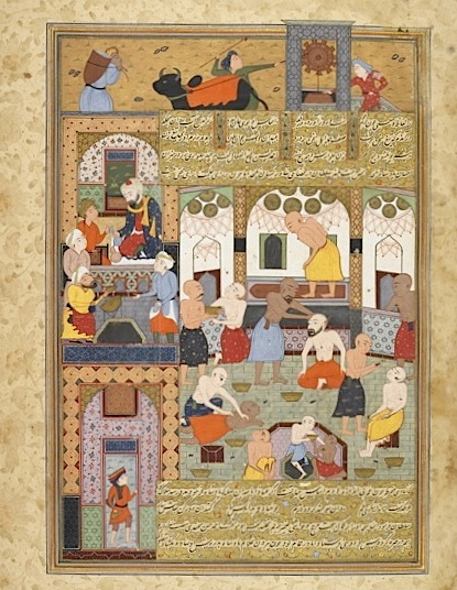 Persian Manuscripts, the British Library