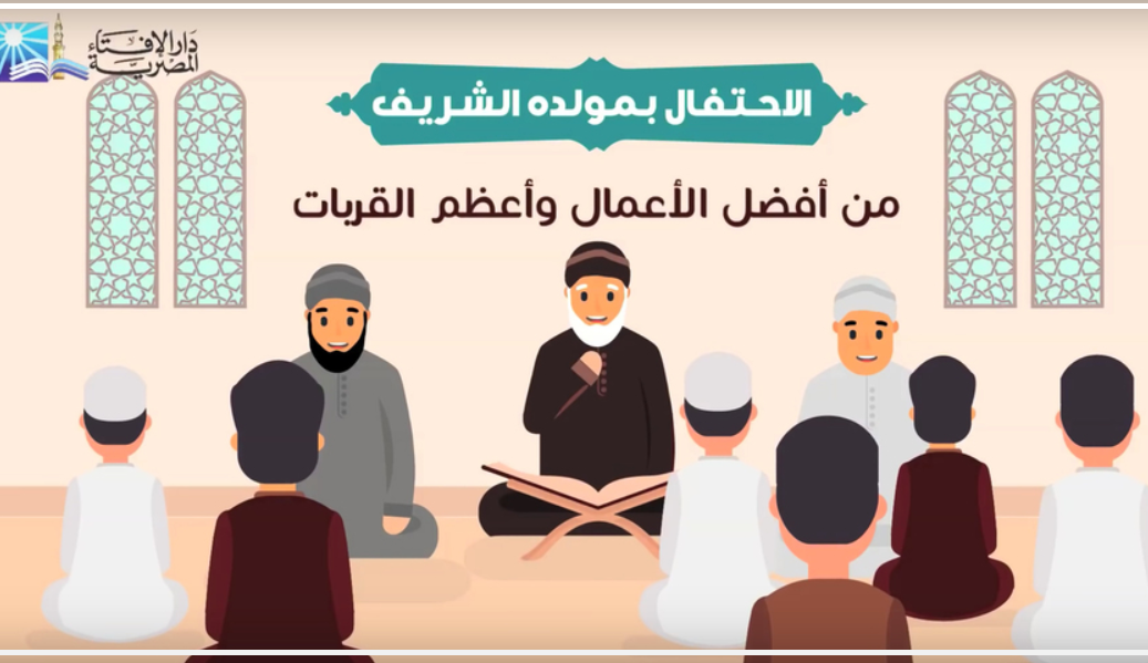Egypt's animated effort to fight religious extremism