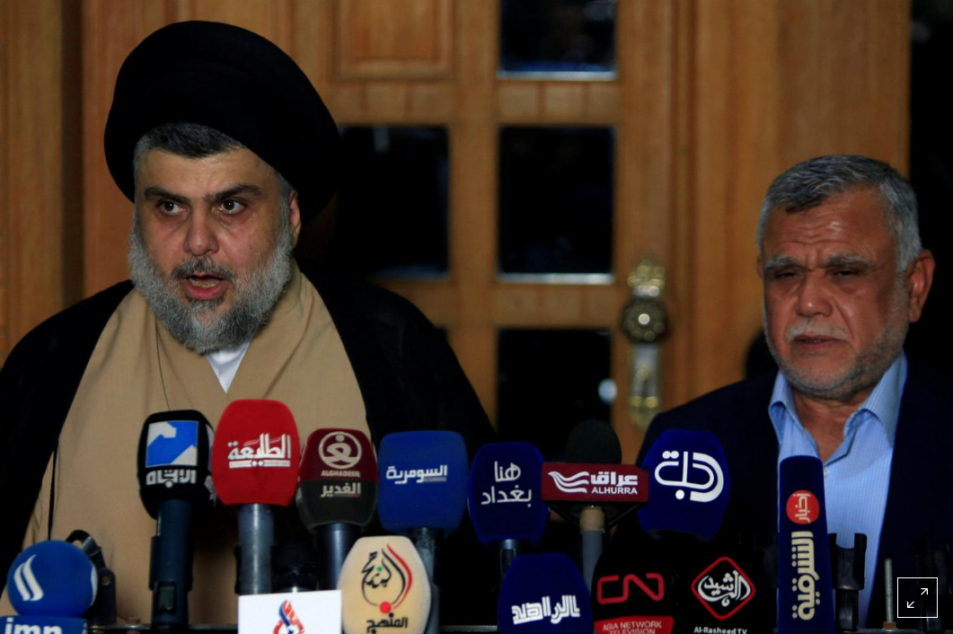 Shi'ite rivalry paralyzes Iraq's government