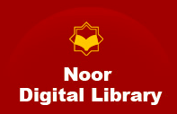 Noor Digital Library