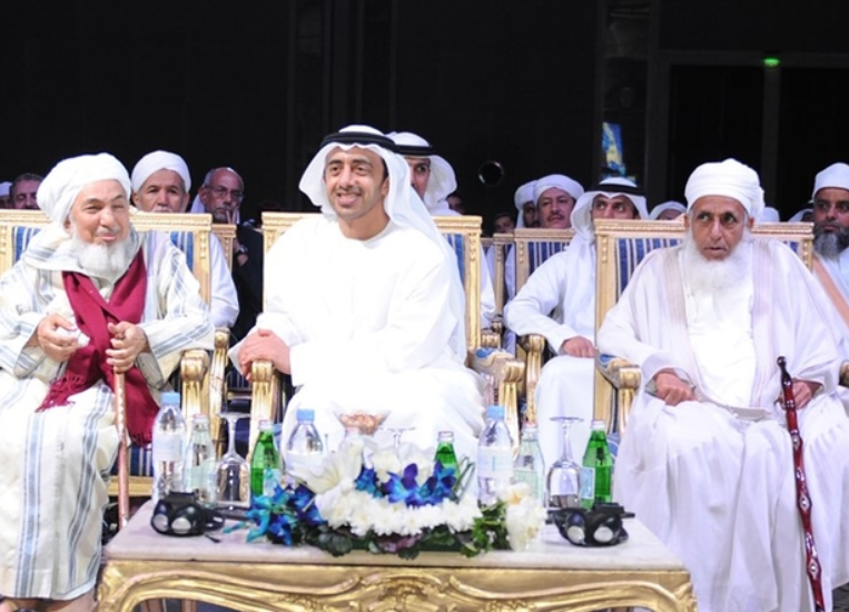 UAE's forum for 'promoting peace' is another cynical PR initiative