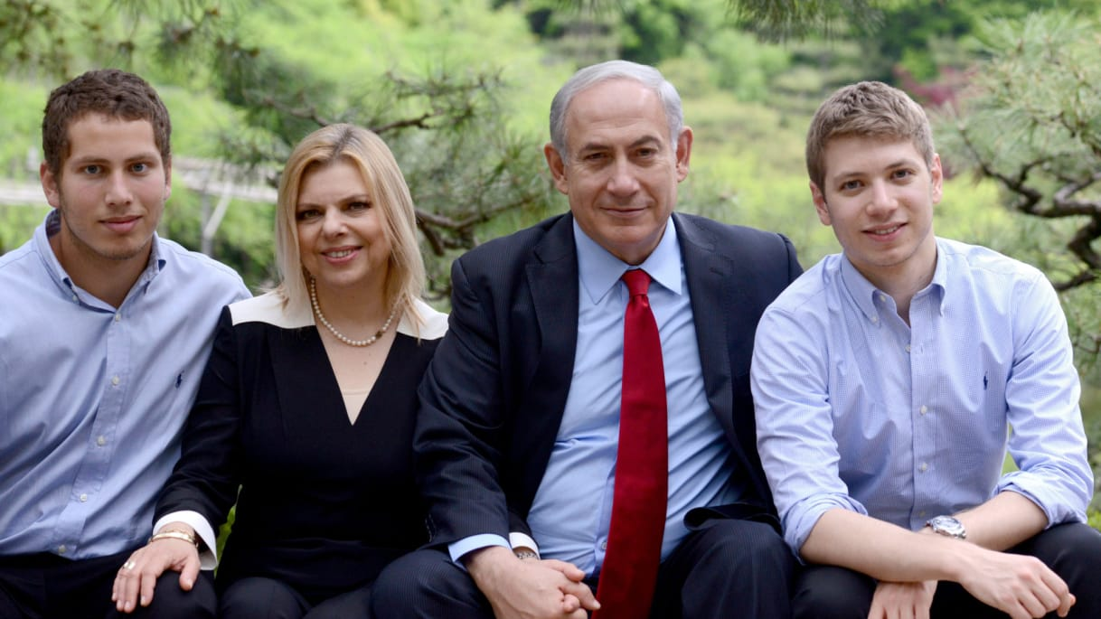 Facebook Temporarily Bans Yair Netanyahu After Posting He 'Prefers' Israel Without Muslims
