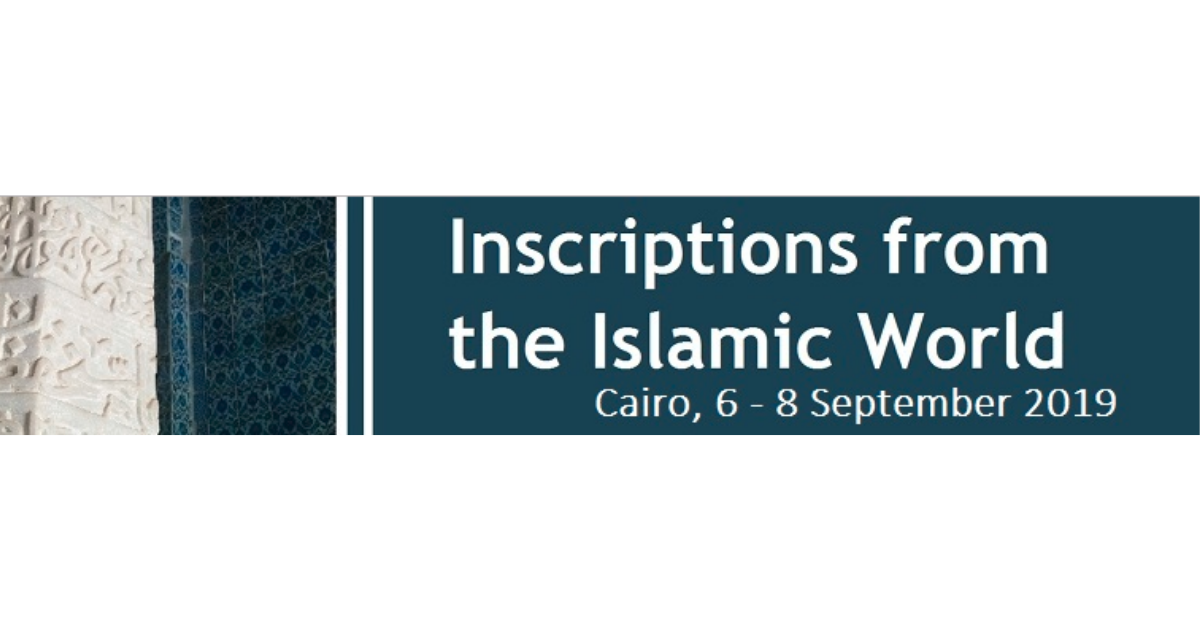 Inscriptions from the Islamic World